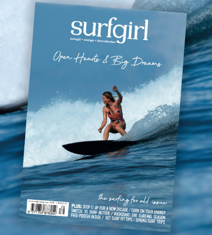 The 'Surfing for All' Issue, Out soon